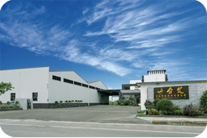 Taiwan Agricultural Biotechnology